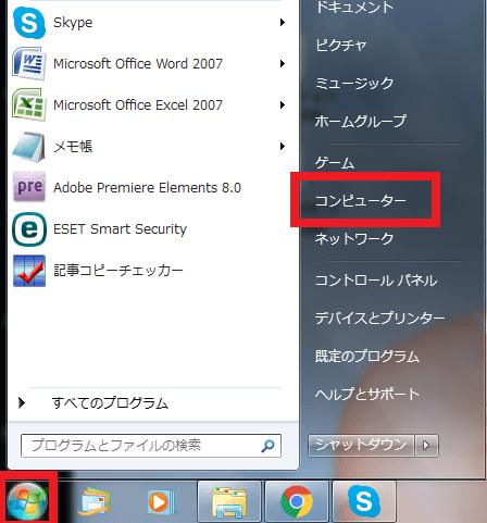 20161020-01