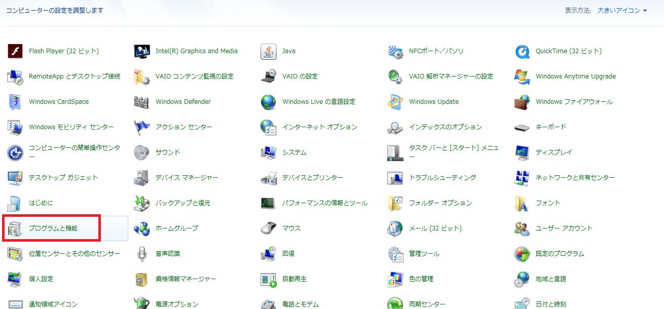 20161020-10