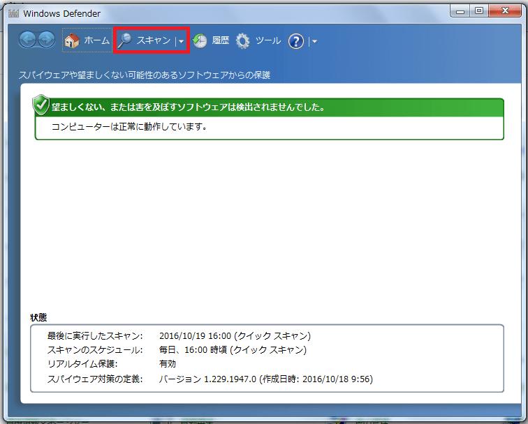 20161020-11