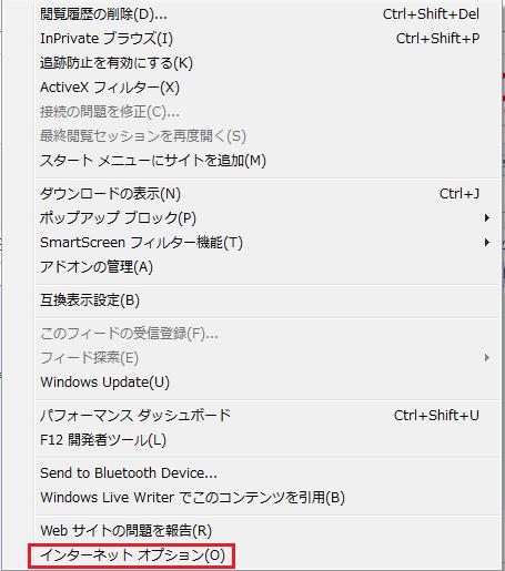 20161020-21