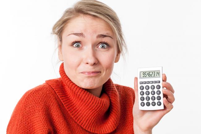 宝くじの当たる確率確率の高い方から計算した女性の画像