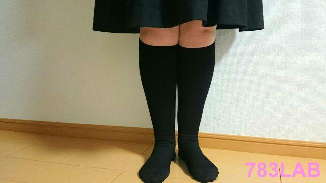 bikyaqueenビキャクイーンを履いて正面から撮影した画像