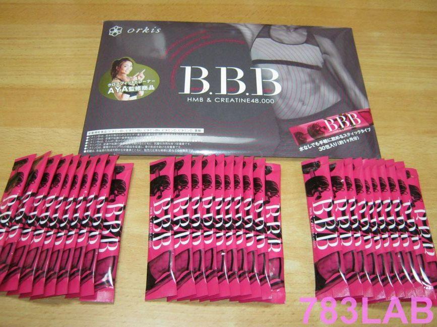 箱から出したトリプルビー(B.B.B)の画像