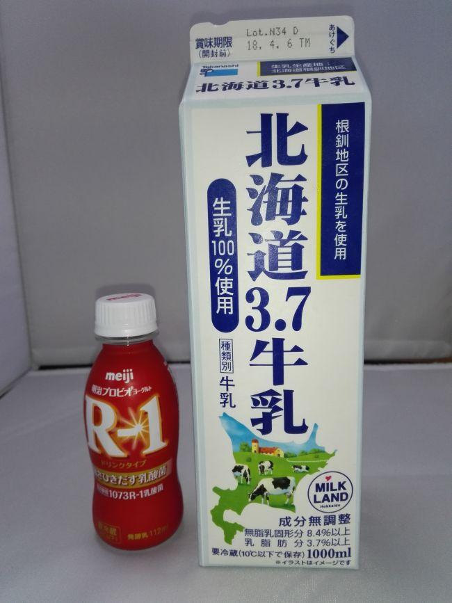 r1ヨーグルトと牛乳