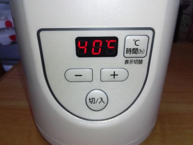 ヨーグルトメーカー初期設定40℃