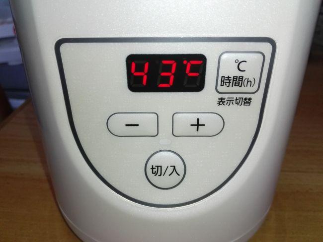 ヨーグルトメーカー設定温度43℃