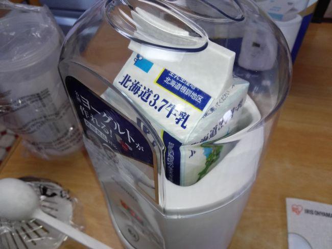 アイリスオーヤマのヨーグルトメーカーにセットした牛乳