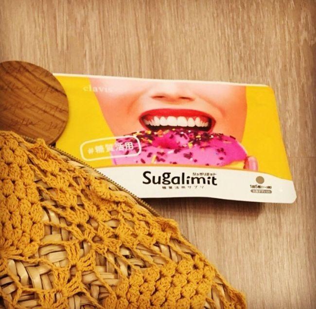 シュガリミット,黄色のパッケージ