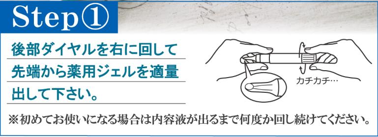 シャイニープラス,使い方1